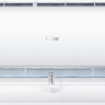 Сплит-система Haier JADE AS25S2SJ1FA