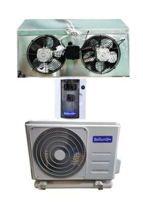 Холодильная инверторная сплит-система Belluna iP-1