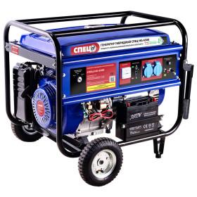 Генератор гибридный газ/бензин Спец HG-6500, 5,5 кВт